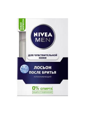 Nivea Лосьон после бритья для чувствительной кожи 100 мл. Цвет: синий