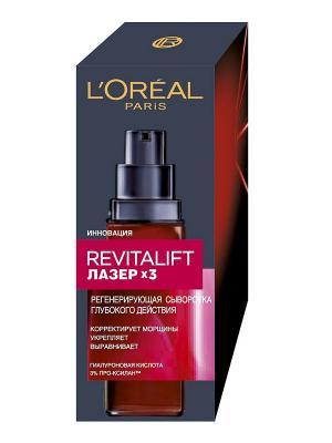 Антивозрастная сыворотка Ревиталифт Лазер х3 против морщин для лица, 30 мл L'Oreal Paris. Цвет: красный, черный