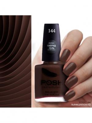 Гибрид гель-лак д ногтей без УФ лампы Тон 144 пьянящий какао POSH 1069 POSH.. Цвет: коричневый