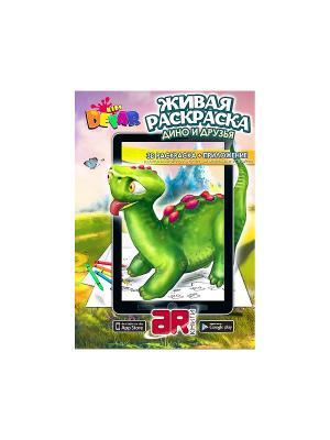 Живая Раскраска Дино и друзья А4,мягкая обложка DEVAR kids. Цвет: зеленый