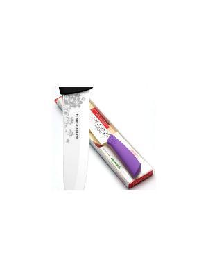 Нож MAYER-BOCH. Цвет: белый, фиолетовый