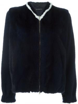 Куртка Xtra Inès & Maréchal. Цвет: синий