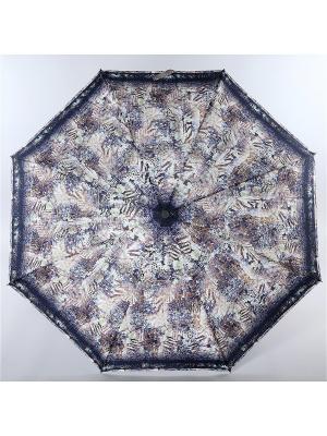 Зонт Trust. Цвет: молочный, коричневый, темно-синий