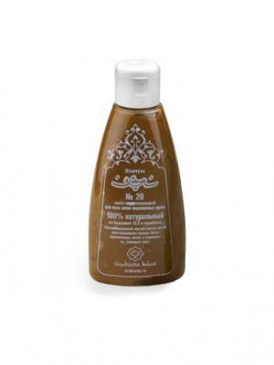 Алеппский шампунь №20 Восстановление окрашенных волос с маслом брокколи и козьим молоком Зейтун. Цвет: светло-коричневый