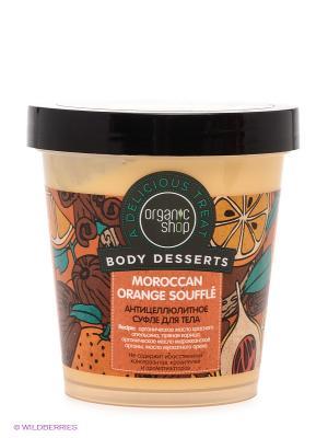Суфле для тела Orange Organic Shop. Цвет: оранжевый