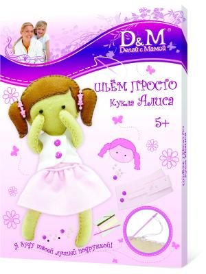 Набор шьём куклу Алиса Делай с мамой. Цвет: розовый