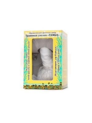 Тамба 4680007361241 Горное СПА Травяные узелки для тела 80 г. Цвет: белый