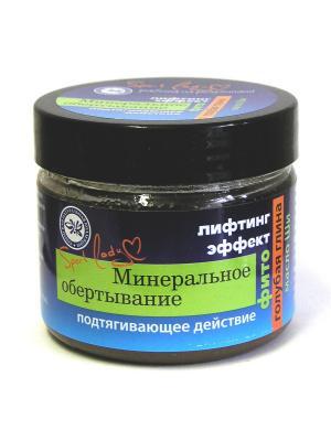 Обертывание минеральное (голубая глина)(01200) Крымская Натуральная Коллекция. Цвет: синий