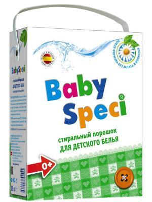 Babyspeci Стиральный порошок для детского белья,1,8  кг. в коробке. Цвет: белый