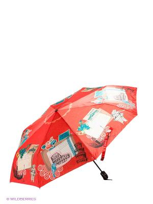 Зонт Zemsa. Цвет: оранжевый, бирюзовый, молочный