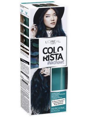 Смываемый красящий бальзам для волос Colorista Washout, оттенок Бирюзовые волосы, 80 мл L'Oreal Paris. Цвет: бирюзовый