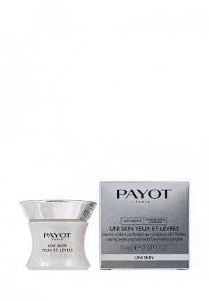 Крем для век Payot