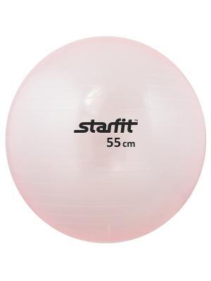 Мяч гимнастический STARFIT GB-105 55 см, прозрачный, розовый. Цвет: розовый