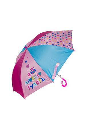 Зонт ZONT-SOVA Mitya Veselkov. Цвет: синий, розовый, желтый