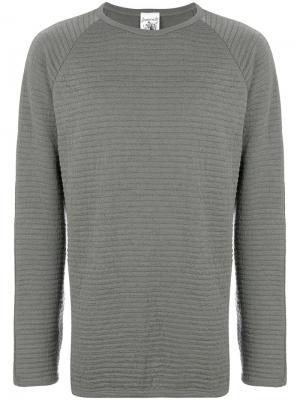 Приталенный свитер S.N.S. Herning. Цвет: зелёный