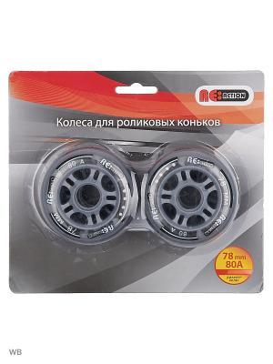 Набор колес для роликовых коньков Re:action. Цвет: серый