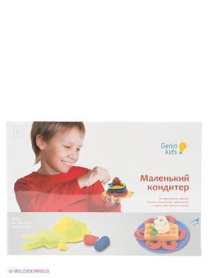 Набор для детской лепки Маленький кондитер GENIO KIDS. Цвет: бежевый