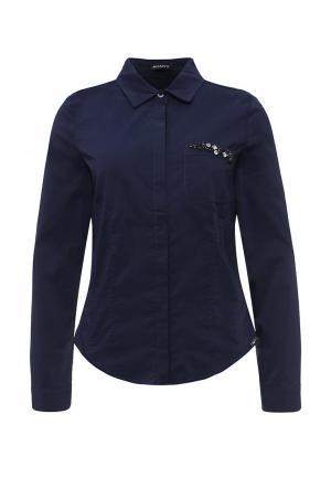 Рубашка Phard. Цвет: синий