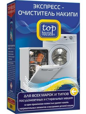 Top house экспресс-очиститель накипи для посудомоечных и стиральных машин, 200 г. Цвет: синий