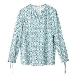Блузка из вискозы для периода беременности La Redoute Collections. Цвет: рисунок/зеленый
