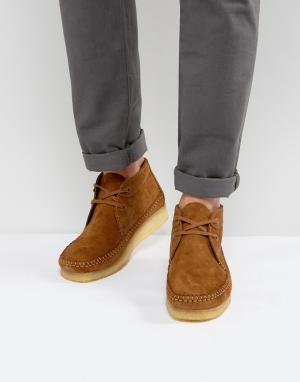 Clarks Originals Замшевые ботинки. Цвет: рыжий