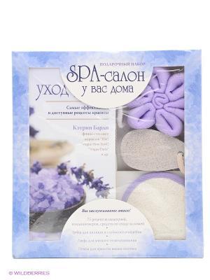 Подарочный набор SPA-салон у вас дома Эксмо. Цвет: фиолетовый, сливовый, сиреневый