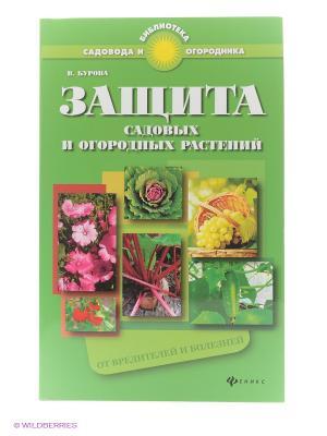 Защита садовых и огородных растений от вредителей болезней Феникс. Цвет: зеленый