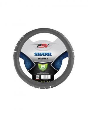 Оплётка на руль PSV SHARK. Цвет: серый