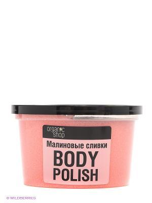 Скраб для тела Малиновые сливки Organic Shop. Цвет: светло-коралловый