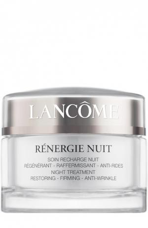 Восстанавливающий ночной крем от морщин Rénergie Nuit Lancome. Цвет: бесцветный