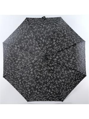 Зонт ArtRain. Цвет: черный, белый, кремовый