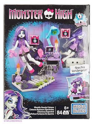 Игровой набор Monster High. Цвет: фиолетовый, черный