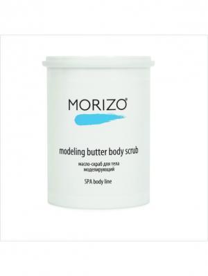 Morizo масло-скраб для тела моделирующий 1000мл. Цвет: светло-голубой