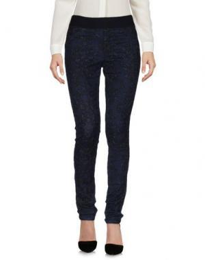 Повседневные брюки MARANI JEANS. Цвет: темно-синий