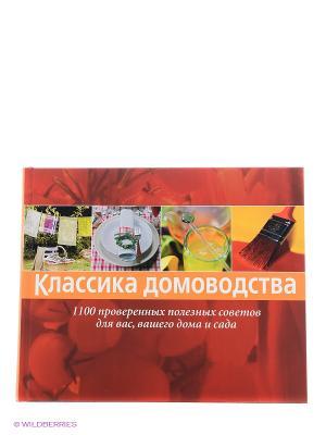 Книга: Классика домоводства КОНТЭНТ. Цвет: белый