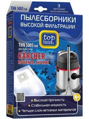 Top house THN 5005 lnd Мешки-пылесборники из нетканых материалов с высоким уровнем фильтрации, 3 шт. Цвет: синий