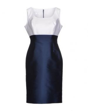 Платье до колена CAILAN'D. Цвет: синий