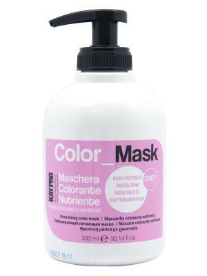 Питающая окрашивающая маска - COLOR MASK роза 300 мл. KayPro 20045. Цвет: сиреневый