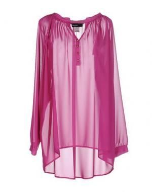 Блузка DANIELA DREI. Цвет: розовато-лиловый