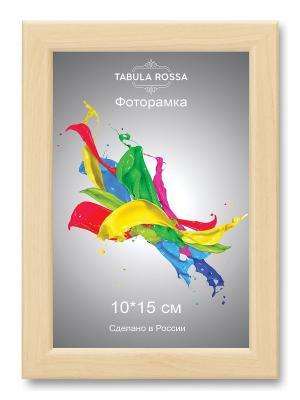 Фоторамка 10х15 №453 Tabula Rossa. Цвет: светло-бежевый