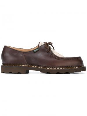 Адидас официальный интернет-магазин одежда и обувь adidas