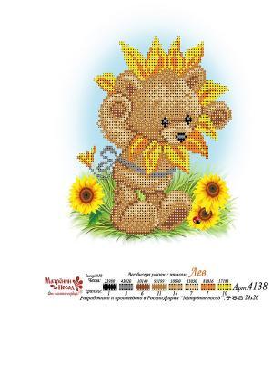 Рисунок на шелке Мишка Лев Матренин Посад. Цвет: белый, коричневый