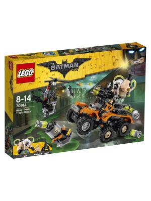Batman Movie Химическая атака Бэйна 70914 LEGO. Цвет: синий