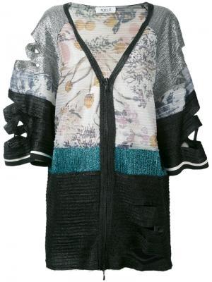 Cutout patchwork jacket Aviù. Цвет: телесный