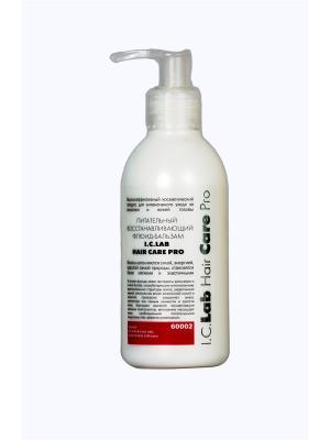 Питательный восстанавливающий флюид-бальзам. I.C.Lab Individual cosmetic. Цвет: белый