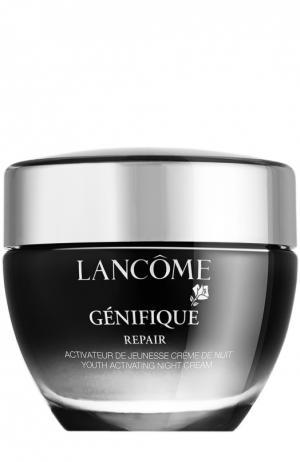Ночной крем Génifique Repair SC Lancome. Цвет: бесцветный
