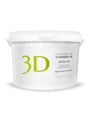 Альгинатная маска REVITAL LINE 1200 г Medical Collagene 3D. Цвет: белый, салатовый