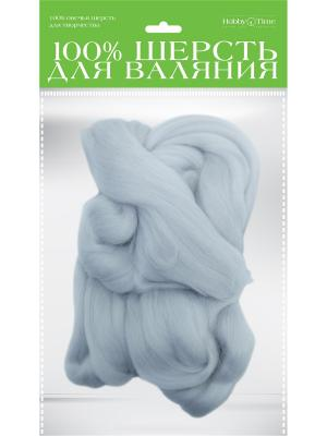 Шерсть для валяния полутонкая (гребенная лента), жемчужная, 50 гр. Альт. Цвет: белый