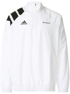 Gosha Rubchinskiy x Adidas Football quarter zip jacket Originals. Цвет: белый