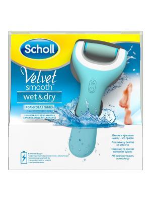 Электрическая роликовая пилка для удаления огрубевшей кожи стоп Wet & Dry SCHOLL. Цвет: синий